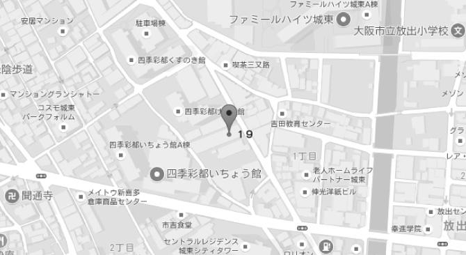 マツダ株式会社/本社工場アクセスマップ